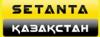 Setanta Sports Kazakhstan